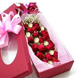 Rosenarrangement Für Dich