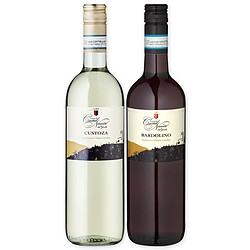 2 Bottle of Venetos Wine