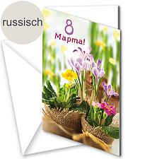 Russische Motivkarte: 8. März