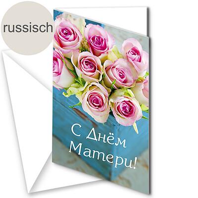 Russische Motivkarte: Muttertag