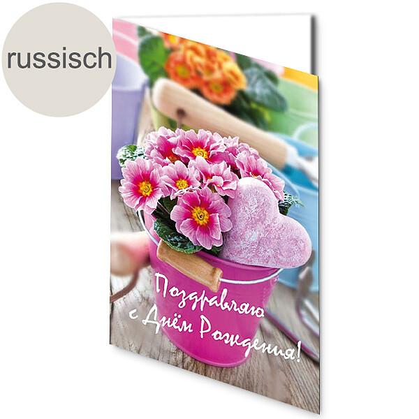 Russische Motivkarte: Herzlichen Glückwunsch