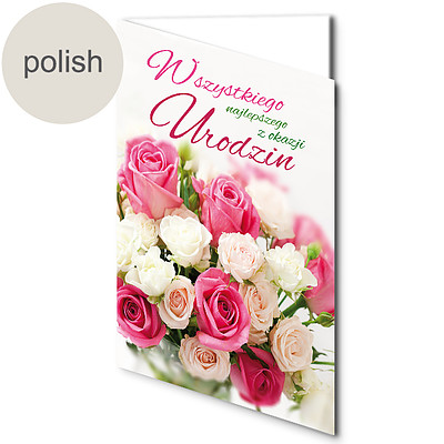 Polish Greeting Card