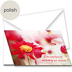 """Polish Greeting Card: """"Best Mother"""""""