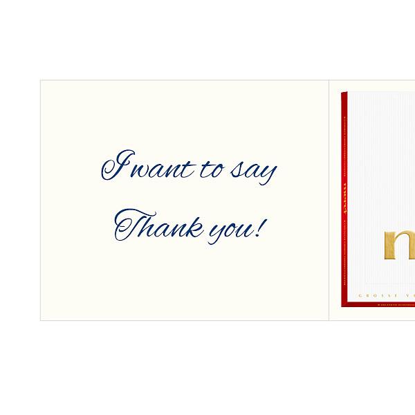 Personal greeting card with Merci: Danke (250g)